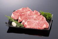 和歌山県産黒毛和牛「熊野牛」特選サーロインステーキ170g×4枚4等級以上