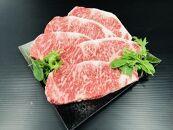 【熊野牛】ロースステーキ1kg(粉山椒付)