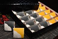 高級南高梅はちみつ梅・邑咲 個包装計20粒入 紀州塗箱 網代模様仕上げ
