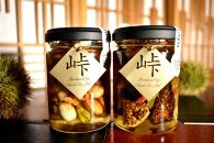 ナッツ・ドライフルーツの蜂蜜漬 峠プレミアム2種セット【萌(MOE)】【映(HAYU)】