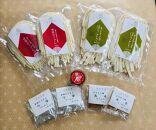 【湖桜製麺】河口湖生麺セット(吉田のうどん2食×2、ほうとう2食×2)