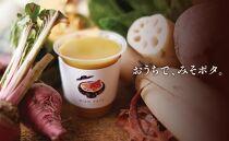 【京都】こだわり素材の味噌ポタージュスープ200g×3個