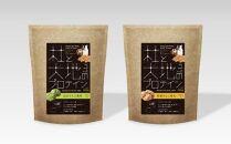 杜と大地のプロテイン500g×2種のフレーバーセット①仙台ずんだ風味②黒蜜きなこ風味