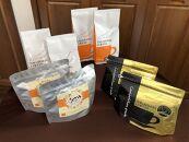 コーヒー定期便スタンダード【豆】 〈たっぷり飲みたい方へ・・・4~5人用)