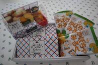 加賀市特産 味平かぼちゃお菓子詰め合わせ