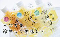 伊豆柑橘ゼリーセットDX