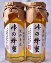 創業百年・熊野古道 峠の蜂蜜2本セット