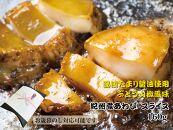 和歌山産煮アワビスライス【湯浅たまり醤油使用ぶどう山椒風味】160g