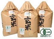 滋賀県産JASオーガニック コシヒカリ 玄米10kg×3袋