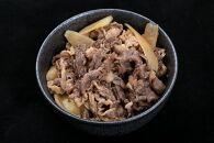 熊野牛牛丼の具5食セット