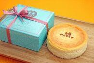 かんらくヤの贈り物 チーズケーキ5種セット