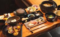 和食 織是のお食事券月替わりのコース+ドリンク付(2名様)