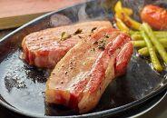 愛媛県産豚肉と柑橘を使ったみかん生ベーコン