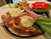 【ギフト用】松山で作った無添加スモークサーモン