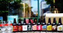 【秋田の地ビール】家飲み応援!■秋田あくらビール飲み比べ22本+オリジナルグラス2個セット