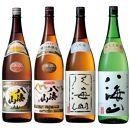 八海山清酒・特別本醸造・大吟醸45・純米大吟醸451800ml×4本セット