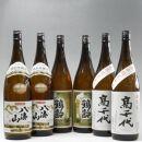 日本酒本醸造八海山・鶴齢・高千代1800ml×6本セット