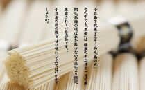 小豆島手延素麺島の光 【特級品】素麺の風味と力強さをより感じる「黒帯」3kg