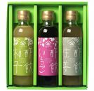 酢飲3種セット(生姜・いちご・柚子) 出産祝い・内祝に最適!