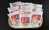 もりおか短角牛&もりおかあじわい林檎ポーク 林檎ソース仕立てハンバーグ