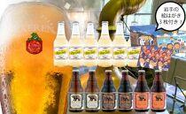 岩手の地ビール「ベアレンビール&リンゴ果実酒(無添加仕上げ)&いわての絵ハガキ付き」セット