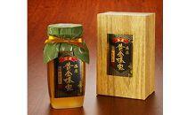 藤原黄金蜂蜜 栃の花 550g