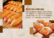 sankara特製 オリジナルディナーパンセット