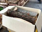 阿蘇の薪 広葉樹40kg(20kg箱×2)