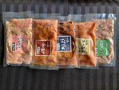 近江鶏味付け肉セット