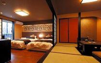 【ホテル森の風立山別邸四季彩】露天風呂付客室2泊2名様宿(2連泊用)