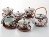 【AB275-NT】【波佐見焼】亀甲岩牡丹蓋付茶器セット【西海陶器】130393