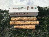 大田原産 自然薯(カット品)600g)[夏季のみ/冷蔵発送]