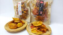 [食べ比べセット]ケーズファーム 柿のドライフルーツ詰め合わせ