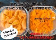 ■2021年夏予約発送■漁師直送!積丹沖産!塩水バフンウニ(オス)100g×3(無添加)