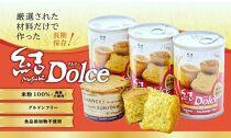 米粉パン缶詰 結Musubiドルチェ 6缶 【グルテンフリー】 長期保存備蓄