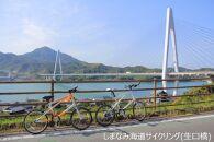 【尾道市】JTBふるぽWEB旅行クーポン(15,000円分)