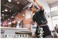 【豊崎海浜公園、瀬長島等】JTBふるさと納税旅行クーポン(30,000円分)