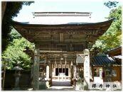 糸島市るるぶトラベルプランに使えるふるさと納税宿泊クーポン15,000円分
