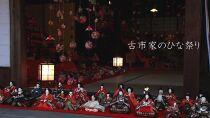 【種子島中種子町】JTBふるさと納税旅行クーポン(3,000円分)