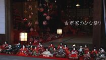【種子島中種子町】JTBふるさと納税旅行クーポン(30,000円分)
