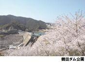 さつま町JALふるさとクーポン12000&ふるさと納税宿泊クーポン3000