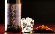 本格焼酎(芋) 薩摩のさつま1.8L