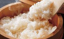 掛け干し米Aセット