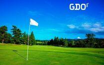 【大仙市】GDOゴルフ場予約クーポン3000点分