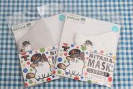 ニタマ駅長のニットマスク2枚【Lサイズ】オフホワイト・ペールグレー