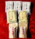 伊勢崎市産お茶の贅沢詰め合わせセット