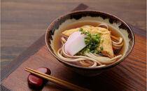 金次郎うどん(乾麺)