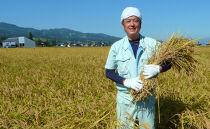 特別栽培米「極上南魚沼産コシヒカリ」(有機肥料、8割減農薬栽培)玄米10kg