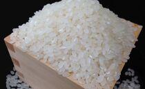 【頒布会15Kg×6回】雪室貯蔵《無洗米》南魚沼産コシヒカリ生産者限定