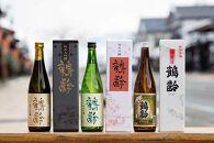 雪国のお酒「鶴齢」四合瓶セット